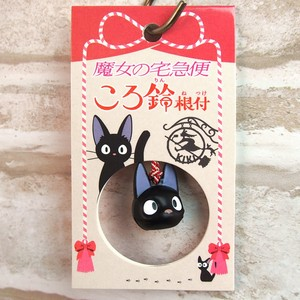 Cell Phone Charm Netsuke