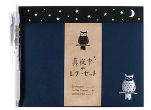 pen Attached Writing Papers & Envelope Owl