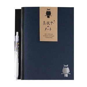 pen Attached Notebook Owl