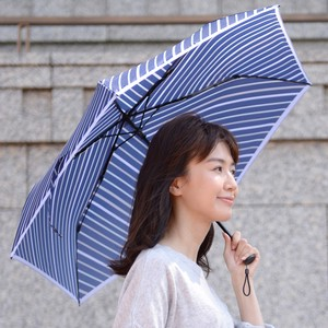 All Weather Umbrella Mix Stripe Carbon Light-Weight