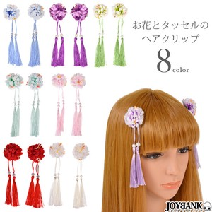 Flower Tassel Hair Clip 2Pcs set