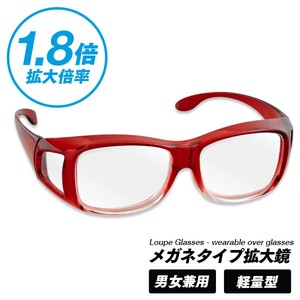 Eyeglass Type Magnifying Glass Wine Red