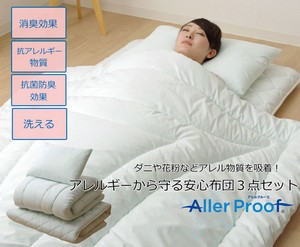 Single Bedding Antibacterial Deodorization Adsorption Nude Roof