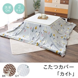 Cover Duvet Cover Washable Kite Cover Fastener Attached