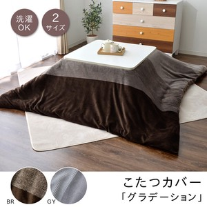 Cover Duvet Cover Washable Cover Fastener Attached