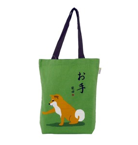 A4 size Tote Bag Inside Pocket Attached Shibatasan Green