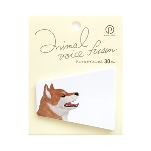 Animal Husen Dog Objects and Ornaments Ornament