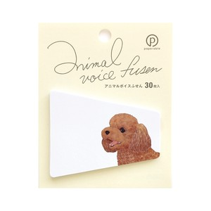 Animal Husen Dog Toy Poodle