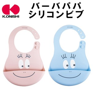 Character Merchandize Silicone