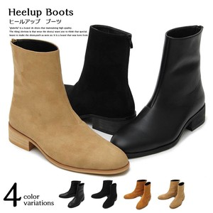 Heel Boots Business Casual
