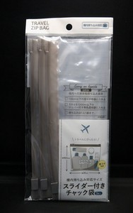 Slider Attached Zipper bag Airplane Included 10 Pcs