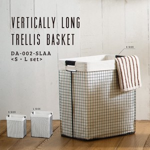 Checkered Pattern Characteristic Basket
