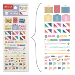 Schedule Seal Trip SEAL Sticker Notebook Diary Washi Tape