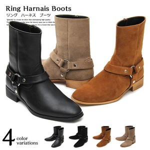 Ring Harness Boots