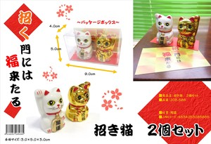 Beckoning cat 2 Pcs Set Ornament