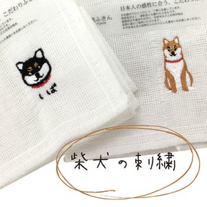 Fabric Kitchen Towels Shiba Dog