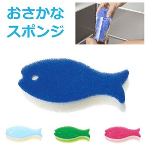 Poisson kitchen Fish Sponge