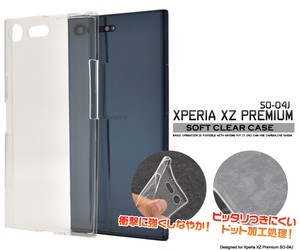Smartphone Material Items Xperia XZ Premium soft Clear Case