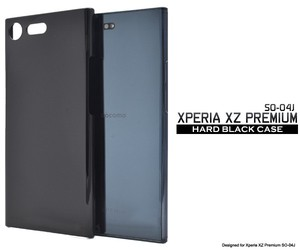 Smartphone Material Items Xperia XZ Premium Hard Black Case