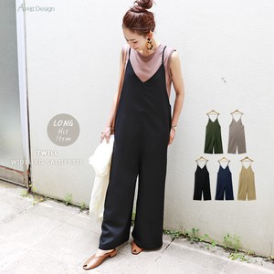 Overall Ladies V-neck wide pants All-in-one One-piece Dress Twill Prenatal