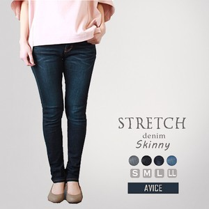 Stomach Prevention Skinny Denim Rise Standard