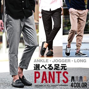 2017 A/W Ankle Long Pants Men's Work Color Slim