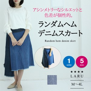 Denim Skirt Skirt Middle Bottom Ladies