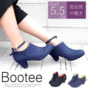 Heel Bi-Color Ankle Strap Bootie Low Rebounding Sock Lining