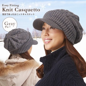 Knitted Casquette Gray Easy