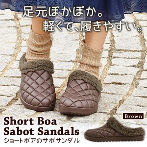 Short Sandal Brown and