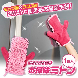 Micro fiber Cleaning Mitten