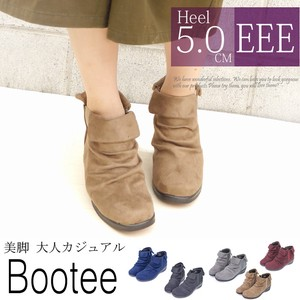 Heel Cushion Short Boots Bootie