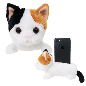 Cell phone Stand・Calico cat / A soft plush kitty to hold your phone