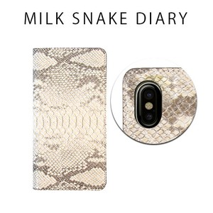 【iPhone XS/X】Milk Snake Diary(ミルクスネイクダイアリー)