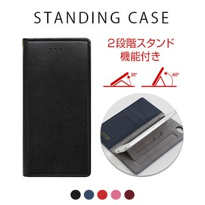 iPhone Notebook Type Case 2 Steps Stand