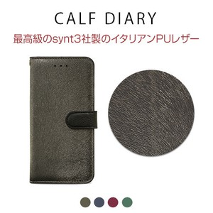 iPhone Diary Stand Effect