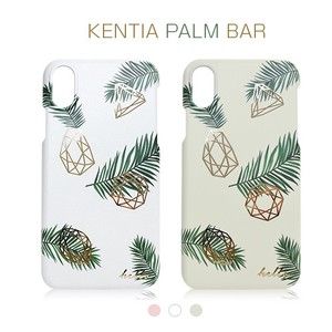 iPhone Palm