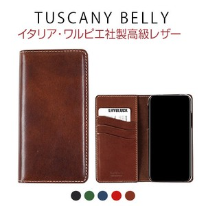 iPhone Genuine Leather