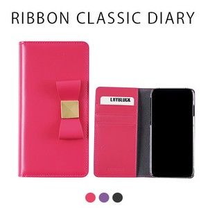 iPhone Genuine Leather Ribbon Diary