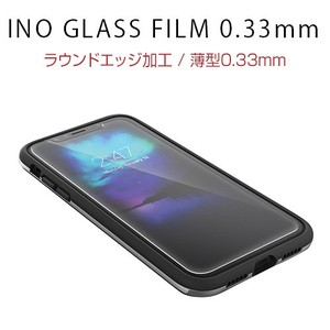 iPhone Glass Film 3mm