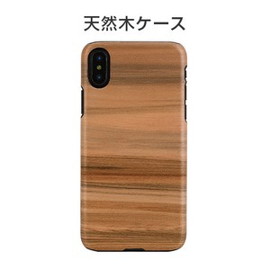 iPhone Case Natural Wood Cappuccino