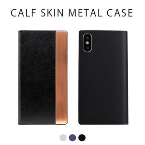 iPhone Case Genuine Leather Skin Metal Case