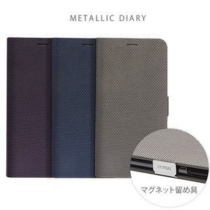 iPhone Metallic Diary