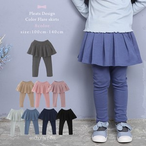 Pleats Design Puffy Flare Skirt & Pants 8 Colors
