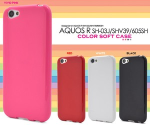 Smartphone Case Color soft Case soft Cover