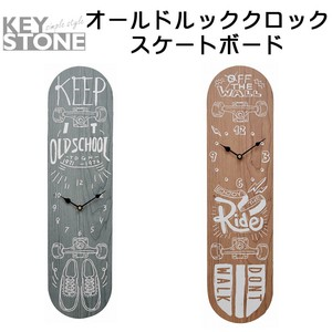 Old Look Clock Skate Board