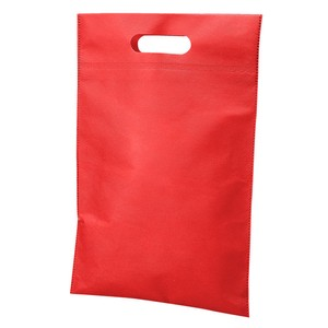 Non-woven Cloth Bag Koban Red Open Campus velty