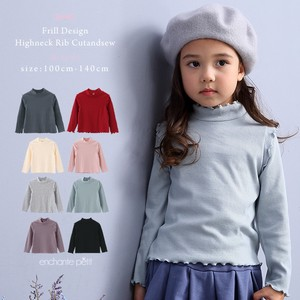 Cut And Sewn 8 Colors Girls Kids