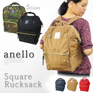 anello Ladies Men's Adult Light-Weight Backpack Bag Going To School