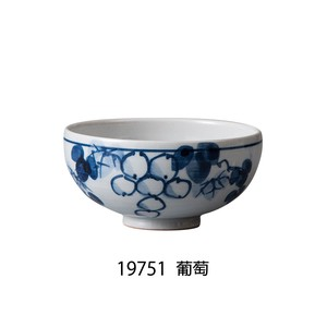 Ball Japanese Rice Bowl Porcelain SOMETSUKE